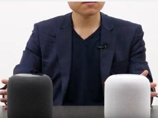 애플 홈팟 리뷰: Pod을 다시 위대하게 [4K]