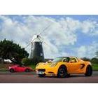 로터스, 크로스오버·SUV 개발 계획..BMW X4·X6와 경쟁