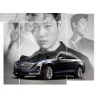 캐딜락, CT6 모델 류준열과 새로운 광고 캠페인 런칭