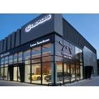 토요타, 렉서스 순천 전시장 및 서비스센터 신규 오픈
