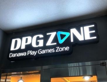다나와 DPG존 LG게이밍 모니터 이용 후기 ♥