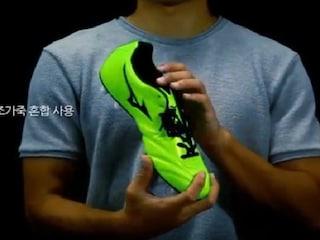 '보급형 캥거루 가죽 축구화' 모나르시다 2 JP 부츠인포 리뷰 (Mizuno Monarcida 2 JP 'Boots Info' Review)