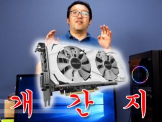 쿠킹PC 유튜브 좋아요! 공유하면 GTX1060 VGA가!(내용추가)