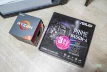라이젠 2600 성능 with ASUS 프라임 B450M-A STCOM
