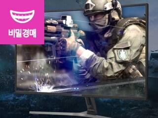 [낙찰 공개] 크로스오버 270FC75 리얼75 커브드