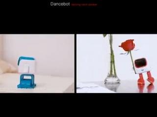 댄싱 로봇 스피커 'Dancebot'