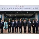 현대차그룹, 구이저우성 쑨즈강 서기 면담
