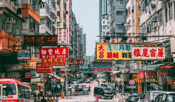 거 홍콩 가기 딱 좋은 가을이네~