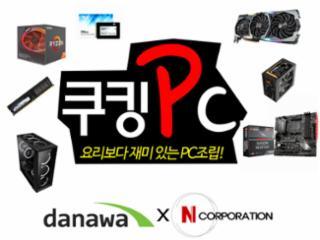 [라이브공지] RTX2080과 AMD가 만나면?