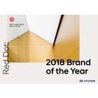 현대차, 업계 최초 레드 닷 최고 영예 '올해의 브랜드' 수상
