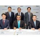 르노그룹, 중국 내배터리 전기차 합작회사 설립