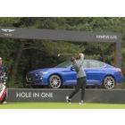 제네시스, 국내 개최 PGA투어 정규대회 2년 연속 공식 후원