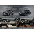 BMW 7인승 SUV