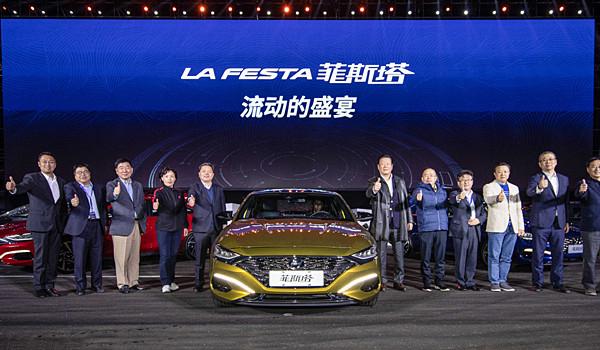 현대차, 중국 전용 '라페스타'