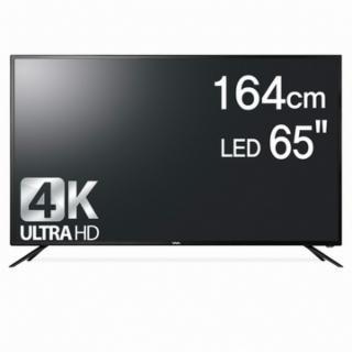 [낙찰 공개] 와사비망고 ZEN UN650 UHDTV Palette i20