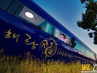 호텔식 관광열차 레일크루즈 해랑, 10주년 기념 이벤트 진행
