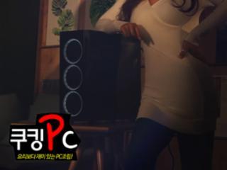 [라이브공지] 가성비만 쭉쭉 뽑은 AMD PC!