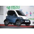 캠시스, 초소형 전기차 '쎄보-C', 내년 3월 정식 판매