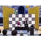 콘티넨탈, AFC 아시안컵 트로피 투어 코리아 행사 개최