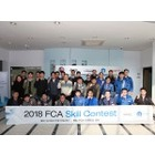 FCA 코리아, 2018 서비스 스킬 컨테스트 개최