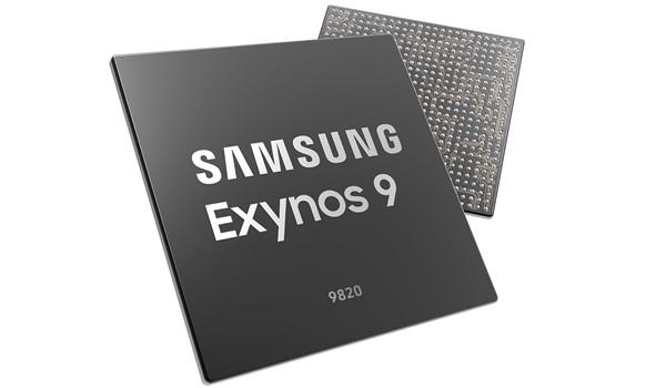 삼성 엑시노스 9820 특징은?