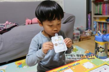 아기성장발달 키크는음식과 흑마늘진액 같이 먹으면서 노력해봐요^^