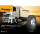 콘티넨탈, 국내 시장 맞춤형 트럭타이어 '콘티 하이브리드 HS3' 출시