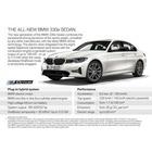 순발력 최고, BMW 330e 플러그인 하이브리드 공개