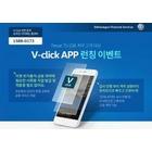 폭스바겐, '브이클릭' 모바일 앱 런칭…비대면 자동차 금융 계약 플랫폼