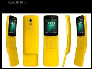 노키아의 역습 '바나나폰' Nokia 8110