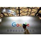 구글, '드래곤플라이 프로젝트'에서 개인 정보 보호는 무시