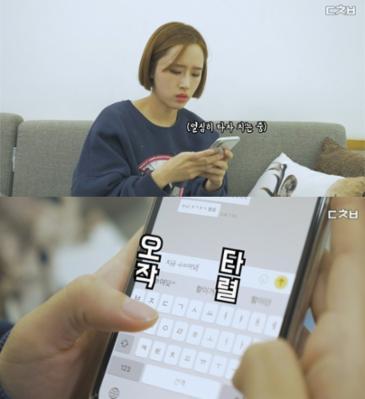 아이폰 쓰는 사람 모여라~! 아이폰 유저라면 공감하는 순간들