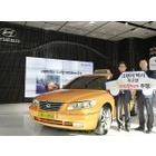 현대차 그랜저 택시 100만km 무고장 주행 달성 기념식