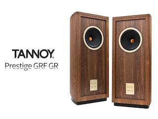 탄노이의 영광을 다시 한 번  Tannoy Prestige GRF GR