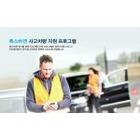 폭스바겐코리아, 사고차량 지원 프로그램 출시 및 출시 기념 이벤트 실시