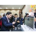 SK텔레콤, K-시티에서 5G 카셰어링 자율주행차 첫 선