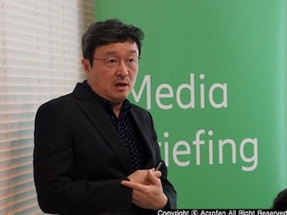 Ericsson-LG '에릭슨 모빌리티 보고서' 발표 기자간담회