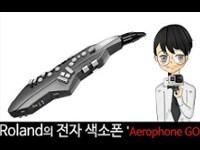 Roland의 전자 색소폰 'Aerophone GO'