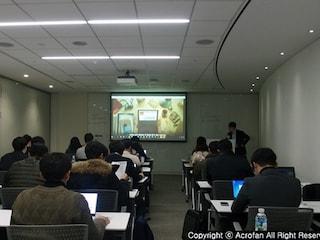 한국마이크로소프트 '디지털 업무 환경의 미래, M365의 인텔리전트 보안' 미디어 세션