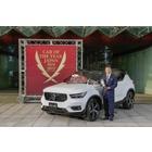 볼보 XC40, 코롤라 따 돌리고 2018 일본 올해의 차
