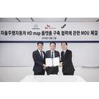 쌍용차·SK텔레콤, 고정밀지도 개발..자율주행 기술 '박차'