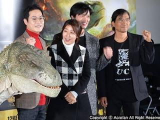 에듀메이션 극장판 '점박이 한반도의 공룡 2 : 새로운 낙원' 시사회