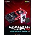 웨이코스, 컬러풀 지포스 GTX 1060 토마호크 6GB 구매 시 SSD 120GB 증정