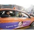 SK텔레콤, 서울시와 '티맵택시'로 연말 심야 택시 귀가 돕는다