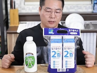 비싼우유랑 저렴한 우유의 차이는 어떨까요?