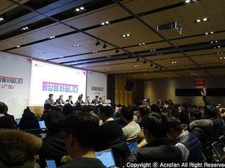LG유플러스 5G 시장 성장 주도 전략 발표 기자간담회