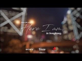 [Director's Cut - Hong Kong] 우리 둘이 홍콩은 처음이잖아?