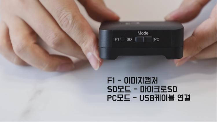 캡처카드 스카이디지탈 슈퍼캐스트 T6 USB 2.0 HDMI