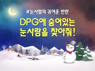 눈사람 스탬프 이벤트 당첨자를 발표합니다!!!!!