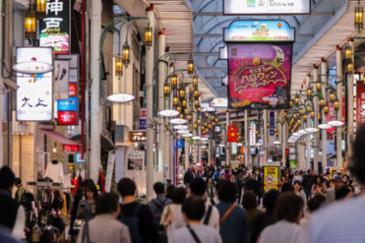 [오사카 근교 당일여행]  낭만을 만나다, 아름다운 고베의 하루